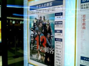 2010.10.01(金)先行販売アイコンチキンチーズフォンデュ023