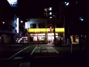 和食いちばん鶏の竜田唐揚げ定食001