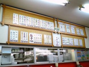 鶴廣マーボチャーハン002