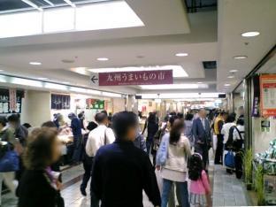 横浜島屋九州うまいもの市名尾庵謹製特製鶏飯並001