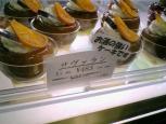 果山横浜島屋ケーキショップ店サヴァラン003