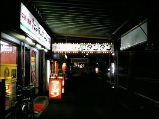 元祖ニュータンタンメン本舗タンタンメン001