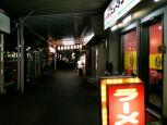 元祖ニュータンタンメン本舗タンタンメン005