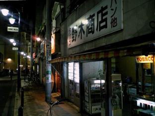 九州酒場びーどろ宮崎名物チキン南蛮他002