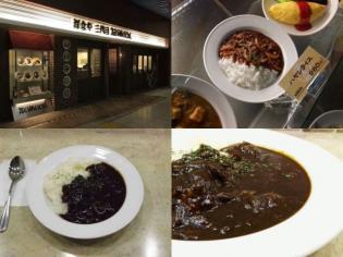上野駅構内ecute Ueno(エキュートうえの)の洋食や三代目たいめいけんでハヤシライス3