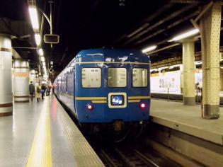上野駅構内ecute Ueno(エキュートうえの)の洋食や三代目たいめいけんでハヤシライス4