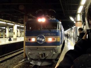 上野駅構内ecute Ueno(エキュートうえの)の洋食や三代目たいめいけんでハヤシライス5