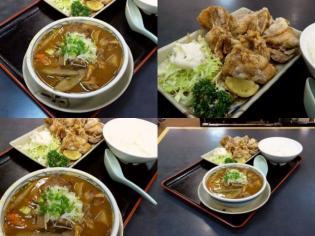 和食いちばん中華風鶏唐揚げ牛もつ煮込みライス小3