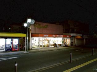 湘南台のボナール(Bonall)洋菓子店でサバラン1