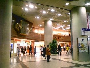 横浜そごう、鎌倉ニュージャーマンのサバラン2