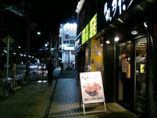 伝説のすた丼屋横浜日ノ出町店でミニすた丼と半餃子2
