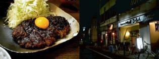 とんかつと和食の店こーちゃんでみそカツ定食3