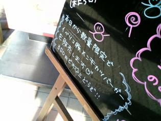 モスバーガー2011.01.20~期間限定販売イベリコ豚メンチカツバーガー1