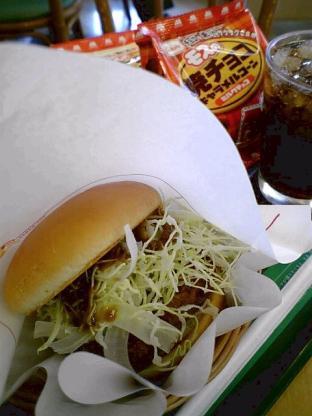 モスバーガー2011.01.20~期間限定販売イベリコ豚メンチカツバーガー2