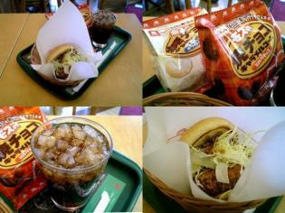 モスバーガー2011.01.20~期間限定販売イベリコ豚メンチカツバーガー3