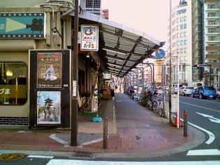 休み処あづま(喫茶)でナポリタン1