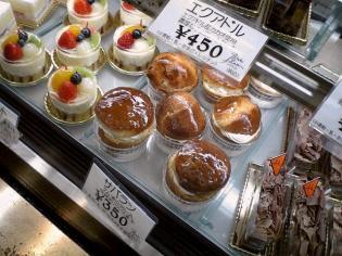 二俣グリーングリーン、洋菓子店プチ・フルールのサバラン。2