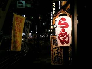 日の出らーめん桜木町本店で辛みそガッツ麺大盛(麺300g)