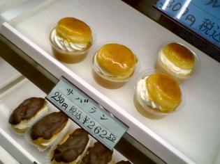 エリー洋菓子店でサバラン2