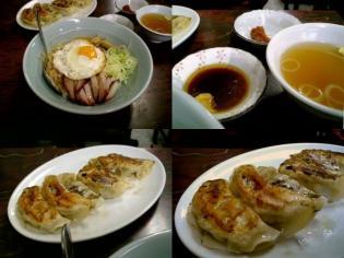 広東料理酔来軒(スイライケン)で酔来丼と餃子4