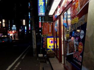 松屋横浜南幸店 で焼肉フェア第1弾、牛焼肉定食490円1