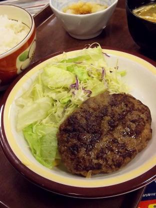 すき家新商品おろしハンバーグ定食3