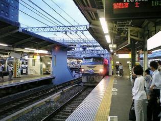 富士・はやぶさ2008.14横浜駅にて下り列車撮影。