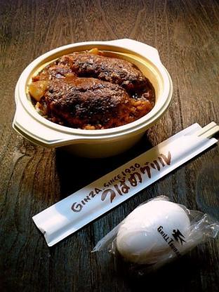 つばめグリルのハンブルグステーキ丼2
