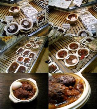 つばめグリルのハンブルグステーキ丼3