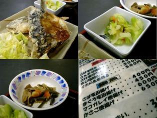 和いち、サバ竜田揚げ+定食セット4