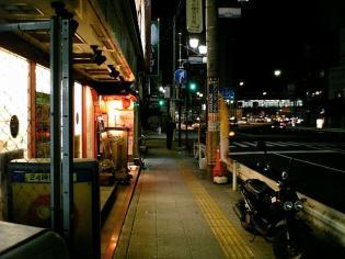松屋牛肉と野菜のジンギスカンダレ炒め定食3