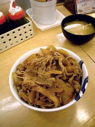 松屋牛飯特盛2