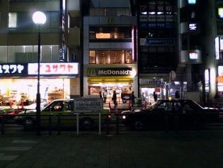 メガシリーズ復活第1弾メガてりやき+メガポテト+ドリンクL3