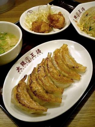 大阪王将餃子定食(炒飯)シングル2