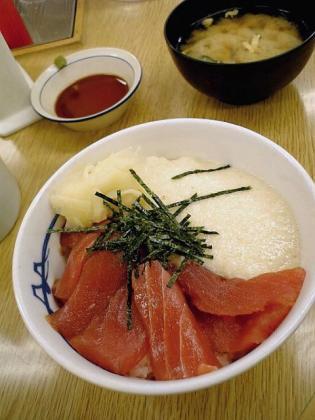 松屋、山かけ鮪丼2