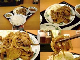 日高屋大和、生姜焼き定食3