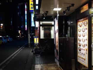 松乃家豚ロース丼1