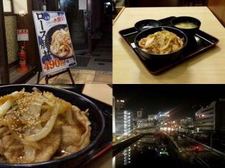 松乃家豚ロース丼3