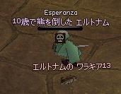 20100207184644fbb.jpg