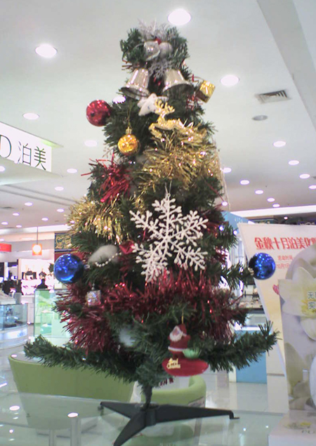 merryxmastree.jpg