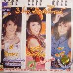 3 Sao Silver Gold001