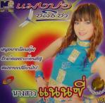 gmangpor4_20100609225131.jpg