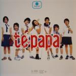 gtepapa001_20100609215341.jpg