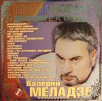 pmetavov001.jpg