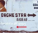 porchestrabaobab001.jpg