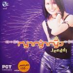 pyayaying010.jpg