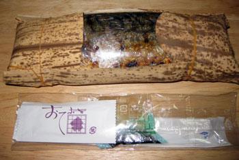 備中お祭り寿司1008-2