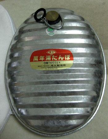 湯たんぽ1113