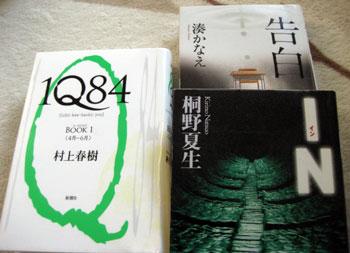 今週の本0124