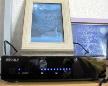 ハードディスク0327